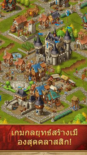 เล่น Townsmen – เกมกลยุทธ์ on PC 3