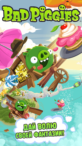 Играй Bad Piggies На ПК 7