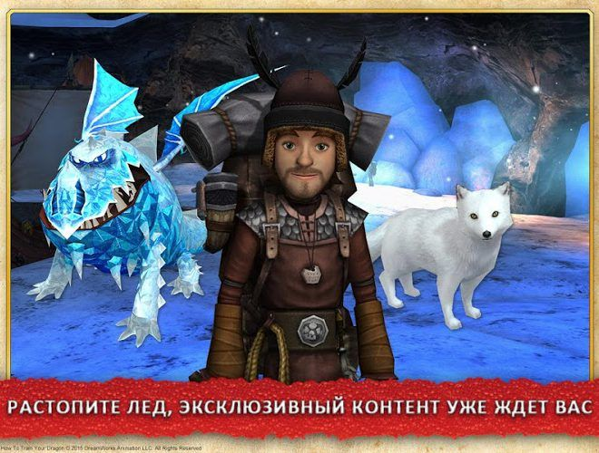 Играй School of Dragons На ПК 10