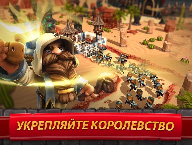 Играй Royal Revolt 2: Tower Defense На ПК 8