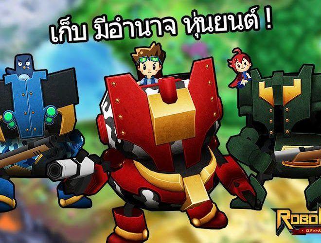 เล่น RoboWar – สงครามหุ่นยนต์ on pc 3
