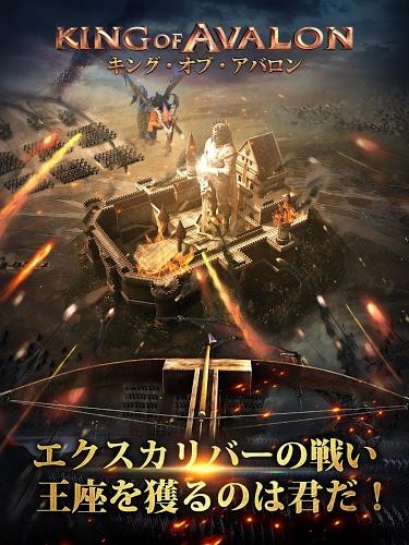 King of Avalon: Dragon Warfare をPCでプレイ!6