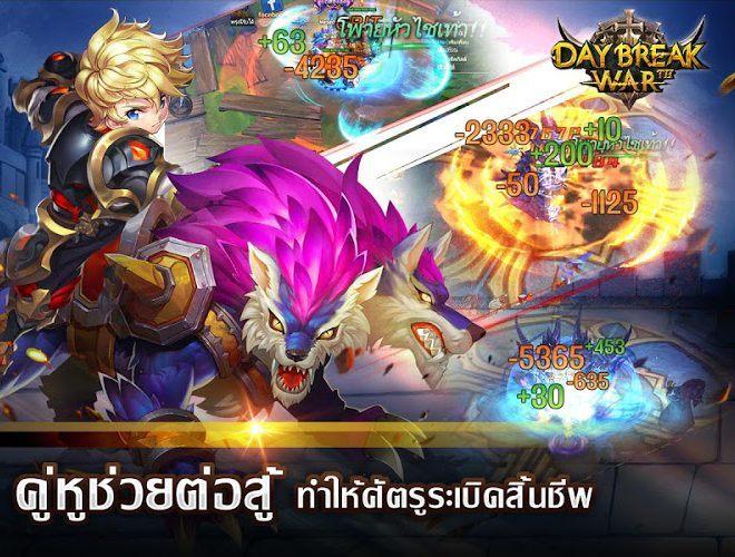 เล่น Daybreak War on PC 5