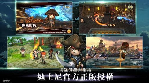 暢玩 神鬼奇航M PC版 3