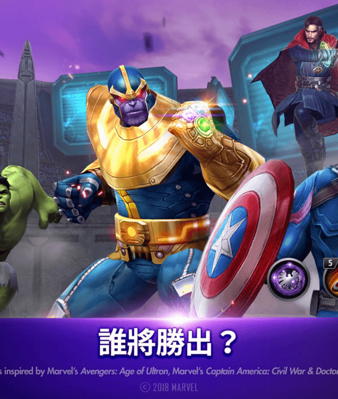 暢玩 漫威:未来之戰 Marvel Future Fight on PC PC版 4