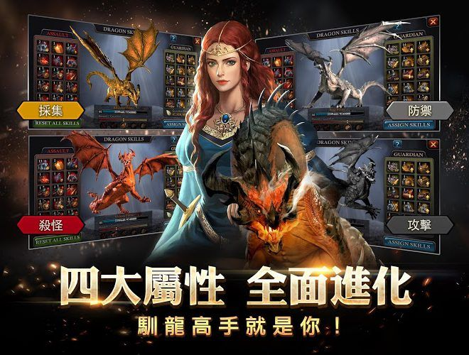 暢玩 King of Avalon: Dragon Warfare PC版 8
