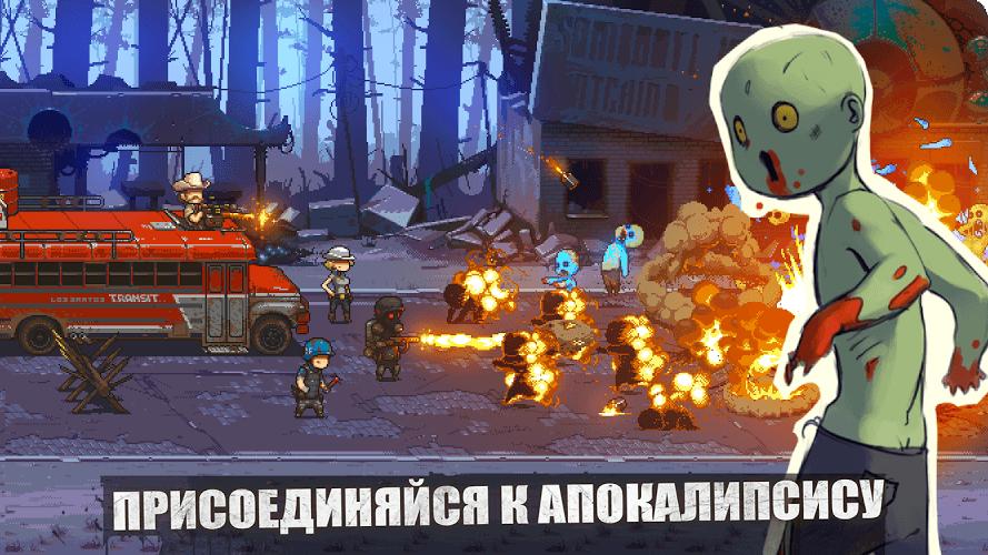 Играй Dead Ahead: Zombie Warfare На ПК 5