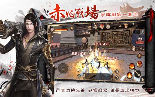 暢玩 瑯琊榜3D-風起長林 PC版 13