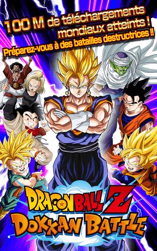 Jouez à  Dragon Ball Z Dokkan Battle sur PC 1