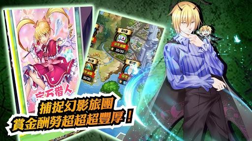 Play 鯨魚島 on PC 5
