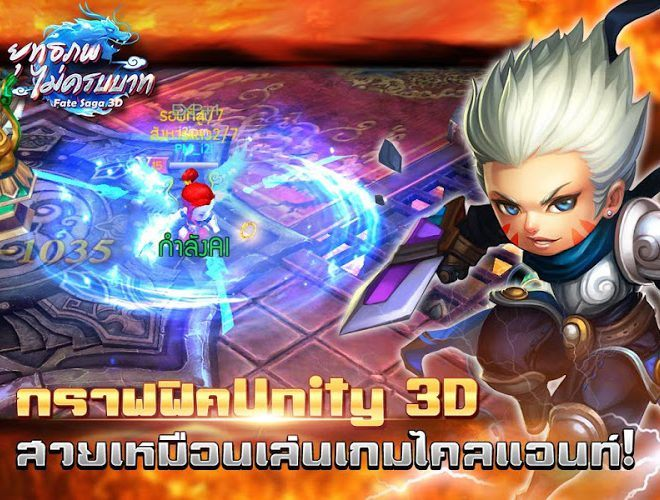 เล่น Longcheng not Baht Mobile on pc 16