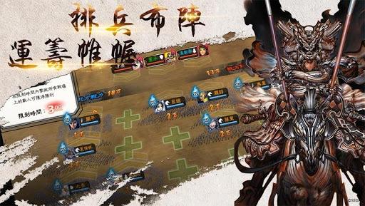 暢玩 三國志大戰M—SEGA正版授權 PC版 6