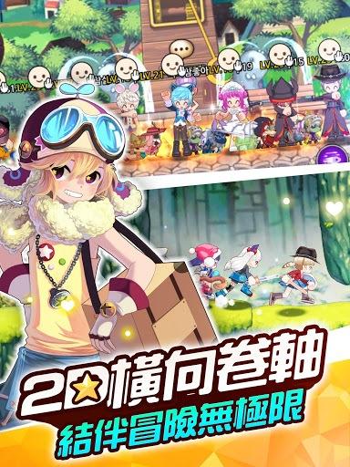 暢玩 彩虹島W PC版 10
