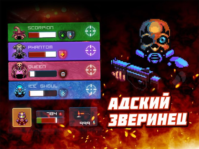 Играй Dead Shell: подземелья мертвых На ПК 4