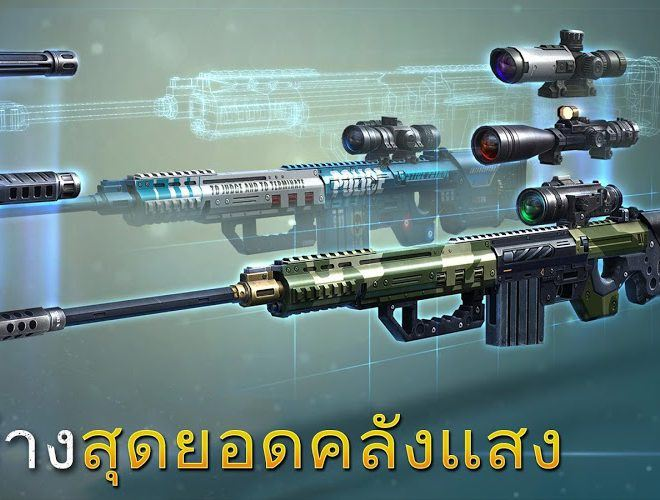 เล่น Sniper Fury on PC 12