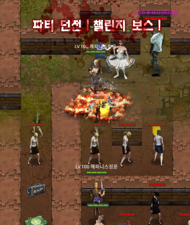 Play 히트좀비 – 방치형 좀비슈터 on PC 8