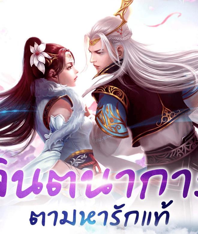 Play Sword Fantasy-เซียนรักกระบี่คู่ on PC 13