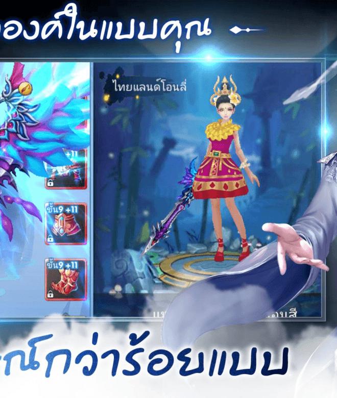 Play Sword Fantasy-เซียนรักกระบี่คู่ on PC 11