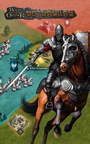 เล่น War and Order on PC 15