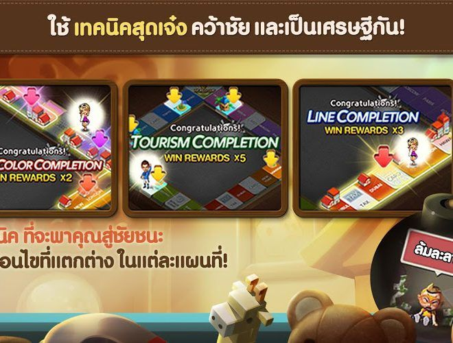 เล่น LINE: Let's Get Rich on PC 7