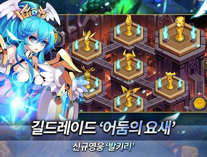 즐겨보세요 Super Fantasy War on PC 19