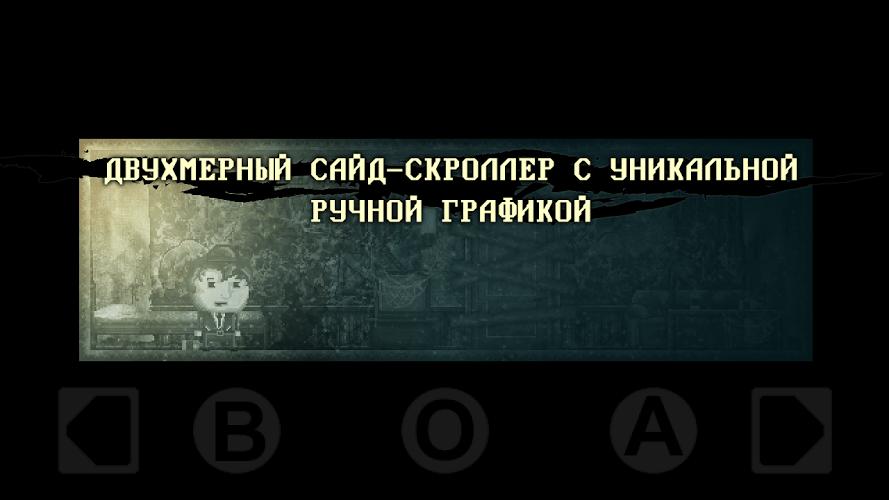 Играй DISTRAINT На ПК 3