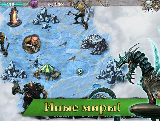 Играй Gunspell: битвы три-в-ряд На ПК 20