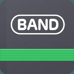 즐겨보세요 Band on PC 1
