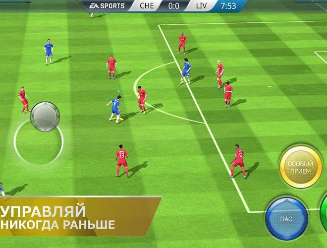 Играй FIFA 16 На ПК 4