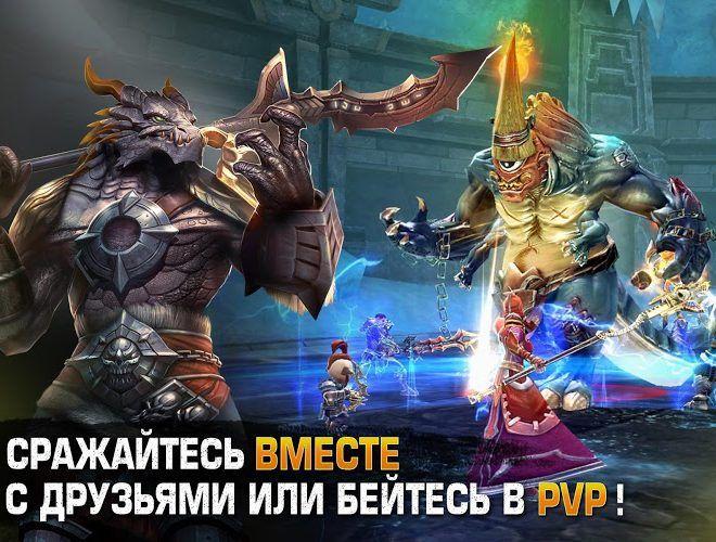 Играй Order & Chaos 2: Redemption На ПК 5