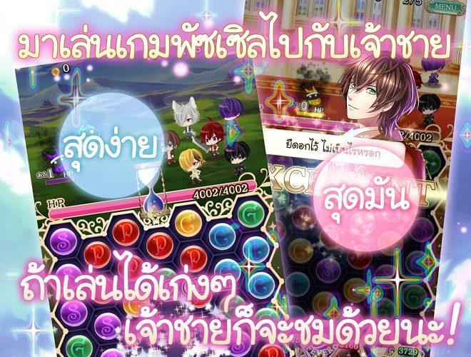 เล่น YUME 100 on PC 14