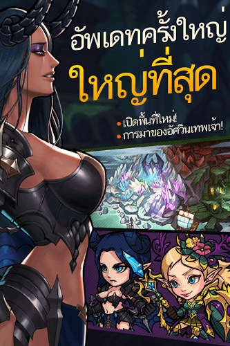 เล่น Soul King on PC 2