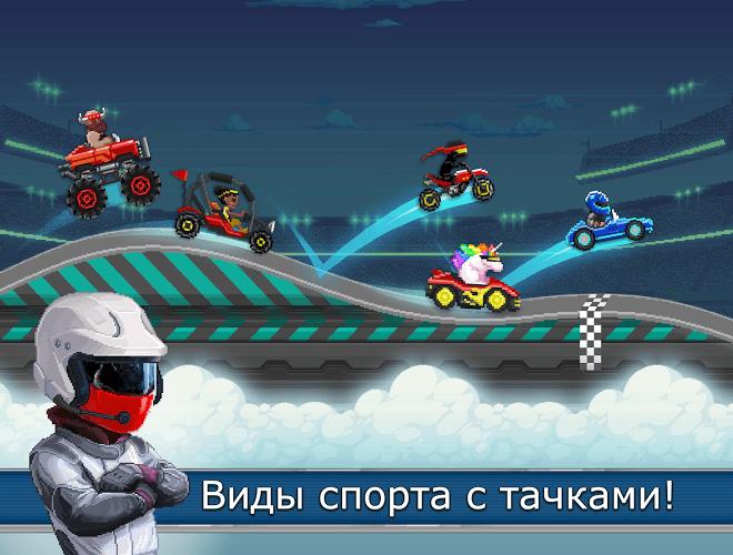 Играй Drive Ahead! Sports На ПК 15
