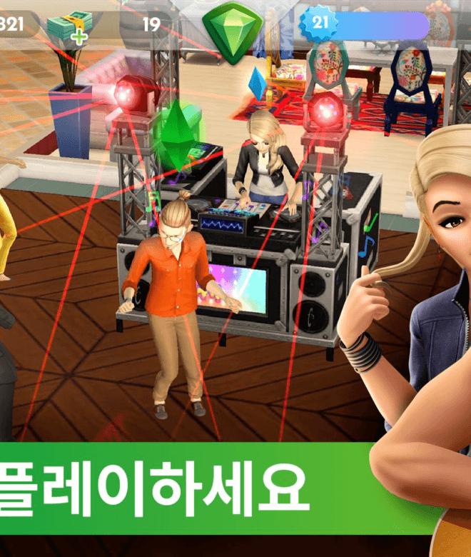 즐겨보세요 The Sims 심즈 모바일 on PC 12