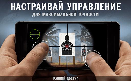 Играй Forces of Freedom На ПК 19