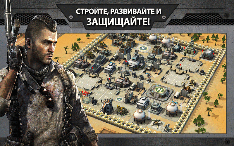 Играй Call of Duty: Heroes На ПК 5