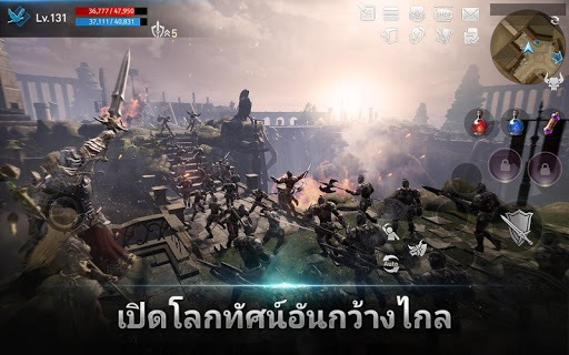 เล่น Lineage 2 Revolution on PC 12
