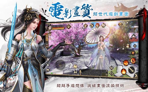 暢玩 瑯琊榜3D-風起長林 PC版 12