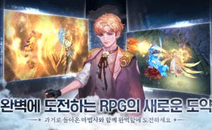 8클래스 마법사의 회귀