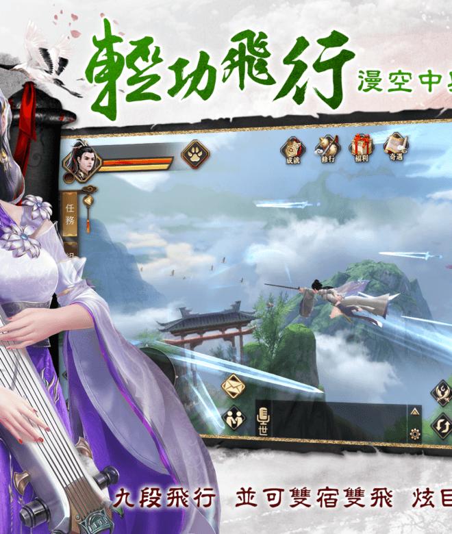 Play 瑯琊榜3D-風起長林 on PC 23