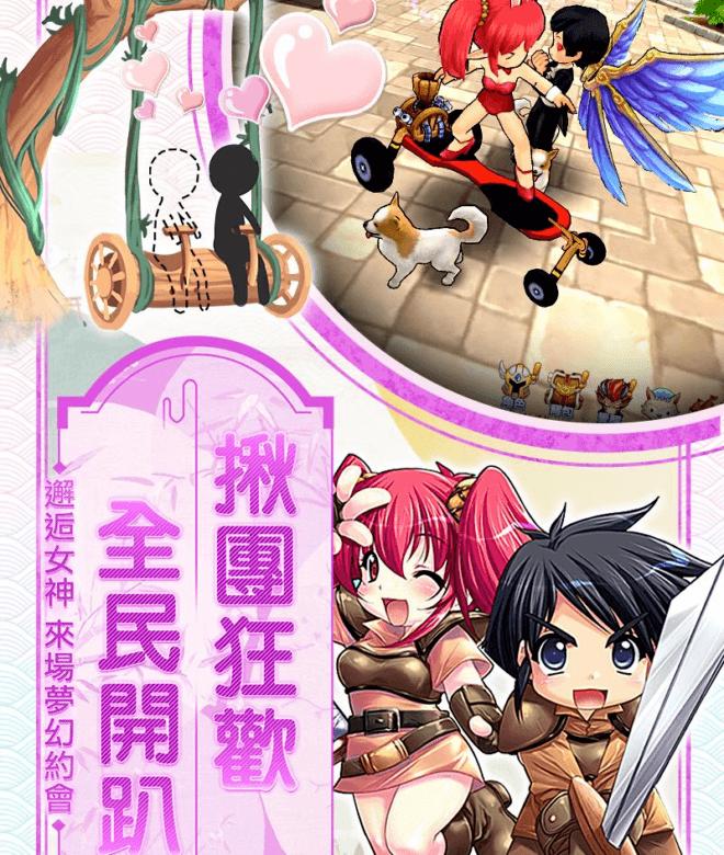 Play Luna M(首部曲): 與啾咪少女一起戀愛派對 on PC 7
