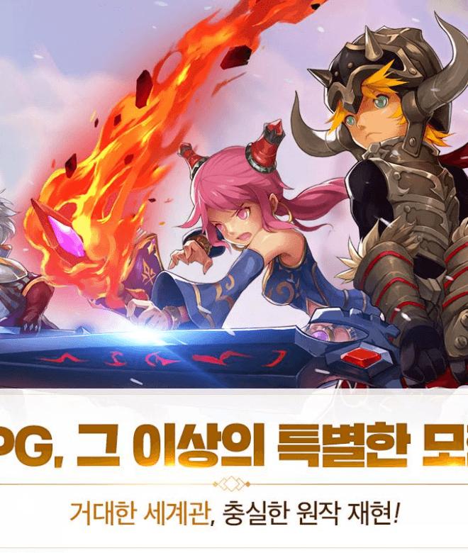 Play Dragon Nest M on PC 4