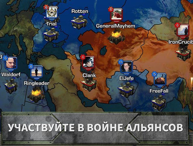 Играй Empires and Allies На ПК 11