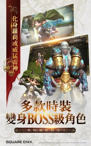 暢玩 最終幻想:覺醒 – Final Fantasy Awakening PC版 15