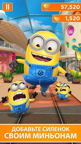 Играй Гадкий Я: Minion Rush on pc 11