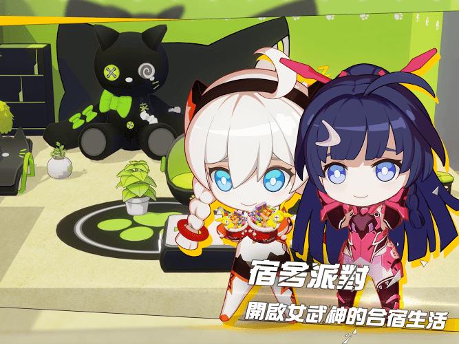暢玩 崩壊3rd PC版 9