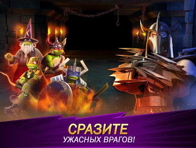 Играй Черепашки-Ниндзя: Легенды На ПК 3