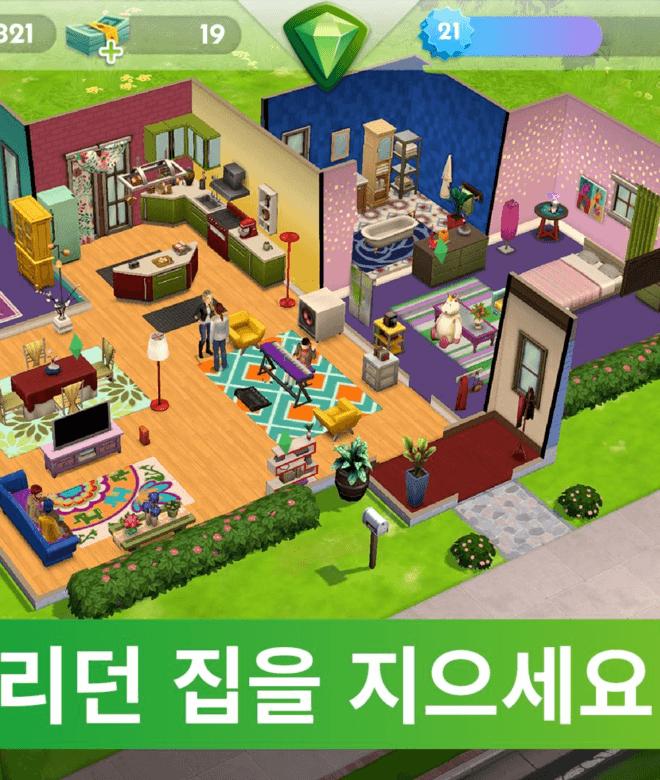 즐겨보세요 The Sims 심즈 모바일 on PC 4