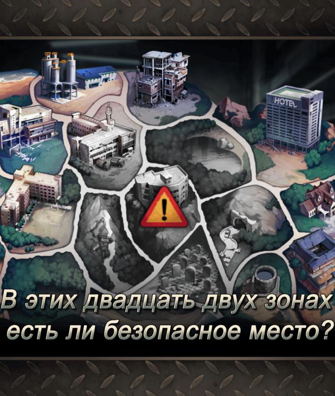 Играй Black Survival На ПК 16