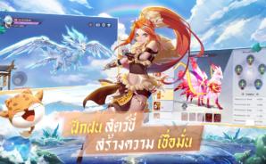 Goddess MUA